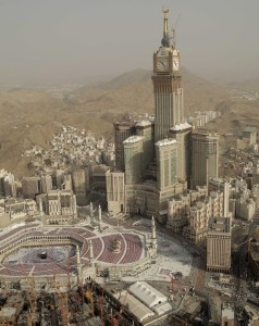 Makkah Royal Clock Tower Hotel - Second Tallest Building in World