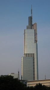 Zifeng Tower - Ninth Tallest Building In World